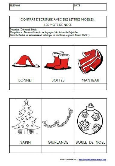 Projet Et Activités Sur Le Thème De Noël En Maternelle